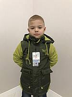 Парковые куртки для мальчиков ВМ2