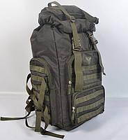 Рюкзак камуфлированный на 80литров