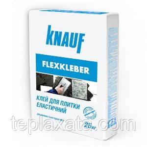 KNAUF FLEXKLEBER Клей для плитки эластичный (25 кг)