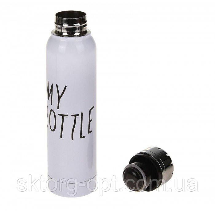 Вакуумный термос My Bottle 350ml Белый