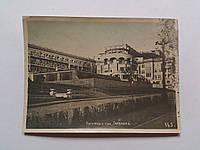 """Открытка """"Кисловодск"""". Сигнальный экземпляр. 1941 год"""