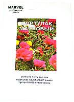 Семена портулака Каламбур смесь (Польша), 10000 семян