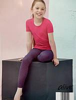 Комплект кофта и штаны для девочки рост 98 104 набор