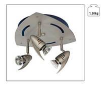 Светильник Brilux CK 20-3