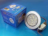 Лампочка LED 7W врезная круглая точечная 1403