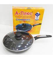 Тефлоновая сковорода А-Плюс: 20, 22, 24, 26, 28 см, съемная ручка, стеклянная крышка