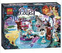 Конструктор Bela Fairy 10410 аналог Lego Elves 41072 Спа-салон Наиды, 249 дет