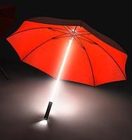 Светящийся зонт трость с фонариком, Необычный ПОДАРОК!
