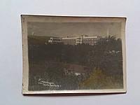 """Открытка (фото) """"Кисловодск сан.Центросоюз"""". Цензура! Сигнальный экземпляр. 1940 год"""