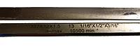Ножі для рейсмуса Metabo DH 330/316 HSS (0911063549) 2шт. Оригінал