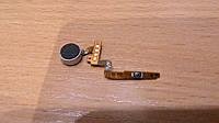 Шлейф кнопки включения и вибро мотора Samsung N910 Galaxy Note 4 оригинал с разборки
