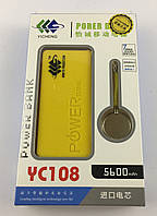 Зарядное устройство Power Bank 5600mAh