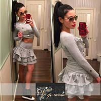 Костюм кофта и короткая юбка