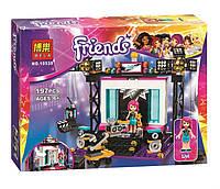 "Конструктор Bela Friends 10538 ""Поп-звезда: телестудия"" (аналог LEGO Friends 41117), 197 дет"