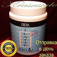 Крем-маска Serical с молочными протеинами