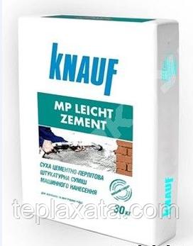 KNAUF MP LEICHT ZEMENT Штукатурка цементная (30 кг)