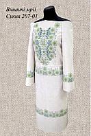 Платье 207-01 с поясом