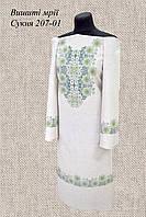 Платье 207-01 без пояса