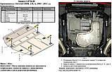 Защита картера двигателя и кпп Chevrolet HHR 2005-, фото 3