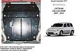 Защита картера двигателя и кпп Chevrolet HHR 2005-, фото 4