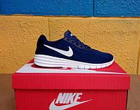 Кроссовки для прогулки Nike Paul Rodriguez 9. (найк) темно синие