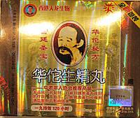 Секрет Императора VIP препарат для потенции (8 шариков)