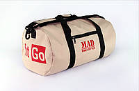 "Спортивная сумка - тубус ""FitGo"" (бежевая)"