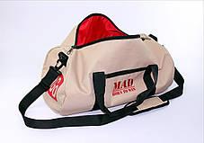 "Спортивная сумка - тубус ""FitGo"" (бежевая), фото 3"