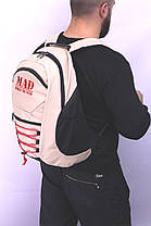 Рюкзак ACTIVE (бежевый), фото 2