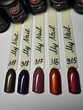 Гель-лак My Nail №318 (глубокий темно-фиолетовый с микроблеском) 9 мл, фото 2