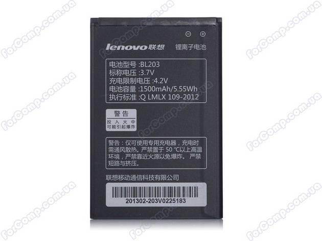 Батарея для смартофона Lenovo BL203, фото 2