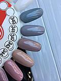 Гель-лак My Nail №340 (серый,эмаль) 9 мл, фото 3