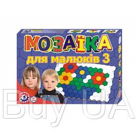 Мозаїка для малюків, 127 елементів