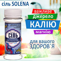 Соль пищевая +калий +магний (с пониженным содержанием натрия)