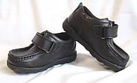Туфли детские Kangol (Размер 23, UK7, EU 24).