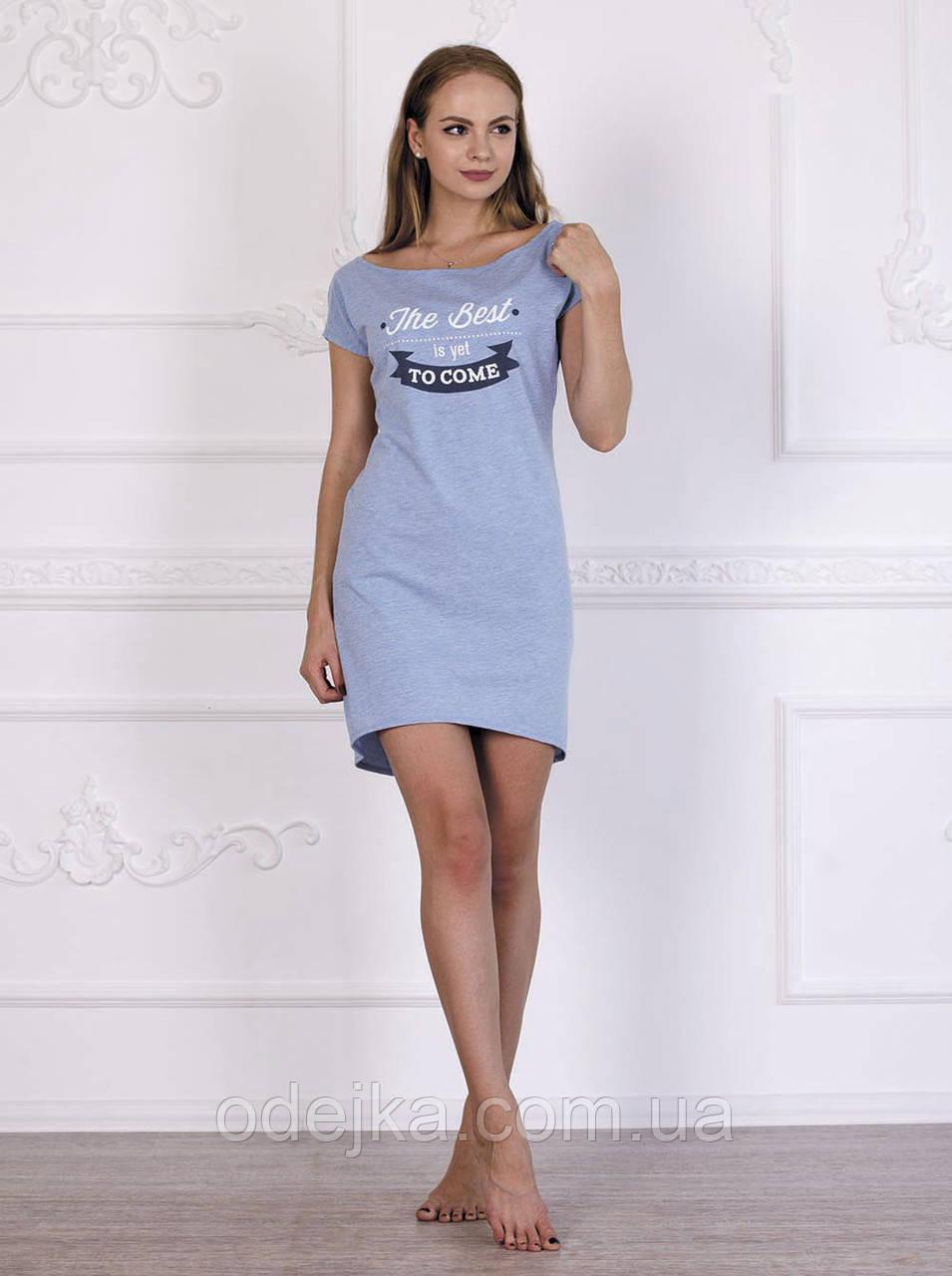 Стильное домашнее платье, ночная сорочка красивого цвета голубой меланж 593.
