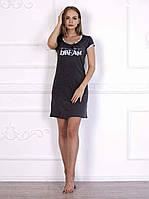 Стильное домашнее платье, ночная сорочка красивого цвета серый меланж 49.