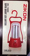 Фонарь кемпинговый аккумуляторный ZIKON+35 LED+30часов+регулятор яркости света, СКЛАД