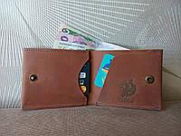 """Чоловічий шкіряний гаманець, кожаный кошелек """"Boz2"""" ручної роботи, натуральна шкіра, на кнопці"""