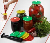 Набор для вакуумной закатки и хранения продуктов (9 крышек+насос)