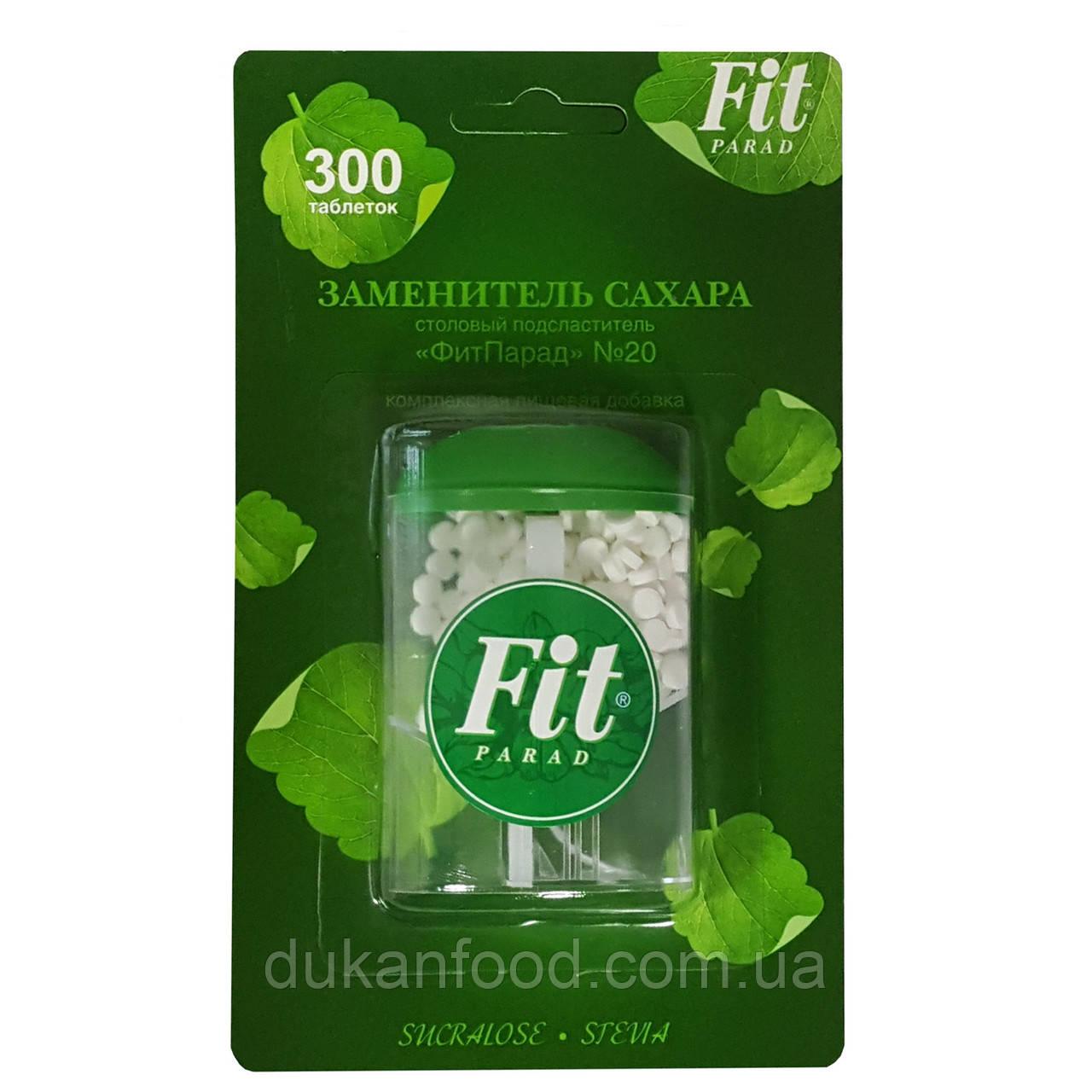 Сахарозаменитель ФитПарад №20, 300 таблеток на основе сукралозы и стевии