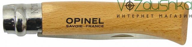 нож опинель 10 инокс 123100