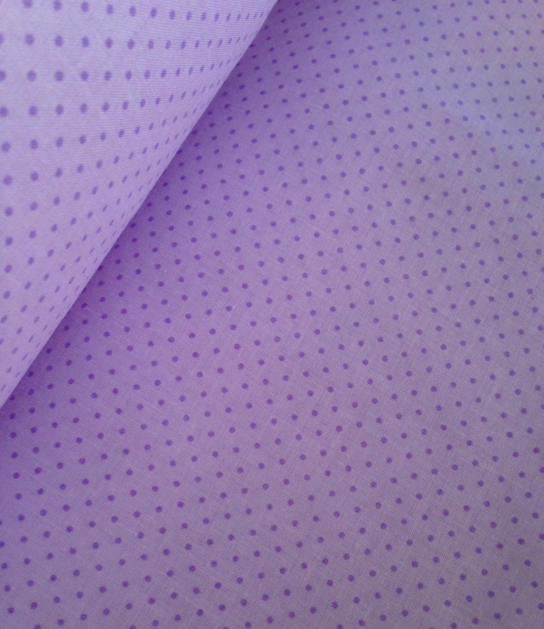 Хлопковая ткань польская точки фиолетовые