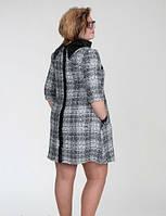 Женское платье туника   для беременных шерстяное   повседневное, классическое  Флоренс    размеры  48, 50, 52