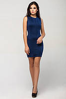 Короткое темно-синее платье Леди Ди Leo Pride 44-46 размеры