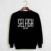 Свитшот Selfish 19/87