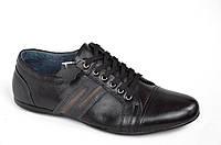 Туфли мужские кожаные удобные черные с шнурками 44