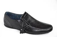 Туфли мокасины стильные легкие удобные легкие кожа, фото 1