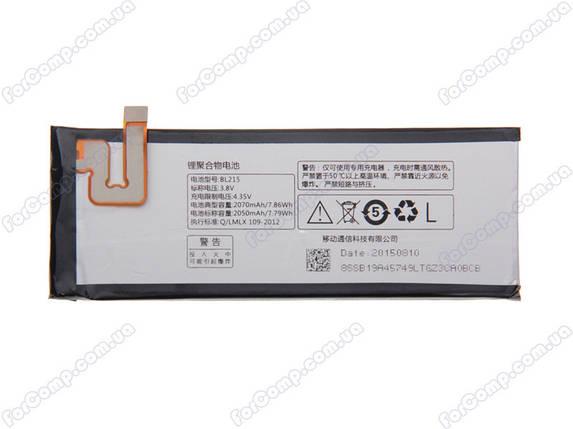 Батарея для смартфона Lenovo BL215, фото 2