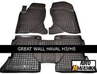 Коврики полиуретановые для Great Wall Hover H3 (2005-) (Avto-Gumm)